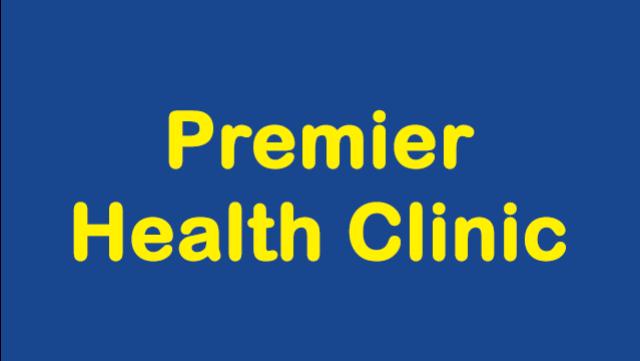 Premier Health Clinic logo
